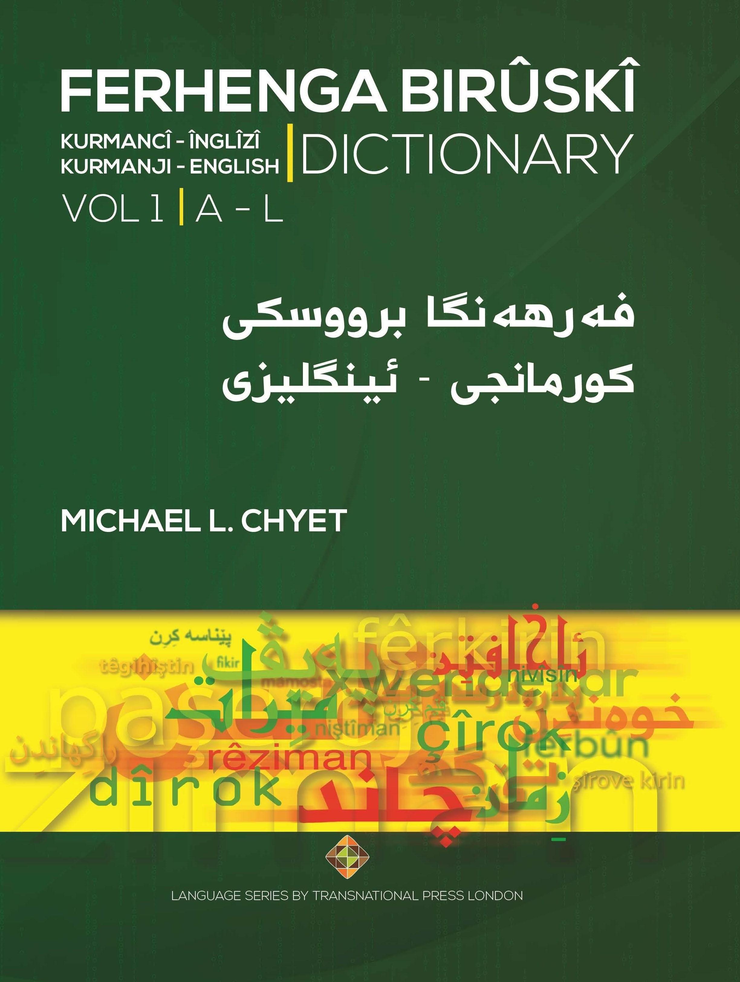 Ferhenga Bırûskî Kurmanji – English Dictionary Volume One A - L